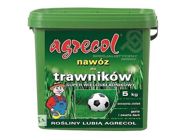 продам Удобрение Agrecol для газонов SUPER многокомпонентное 5 кг бу в Днепре (Днепропетровск)