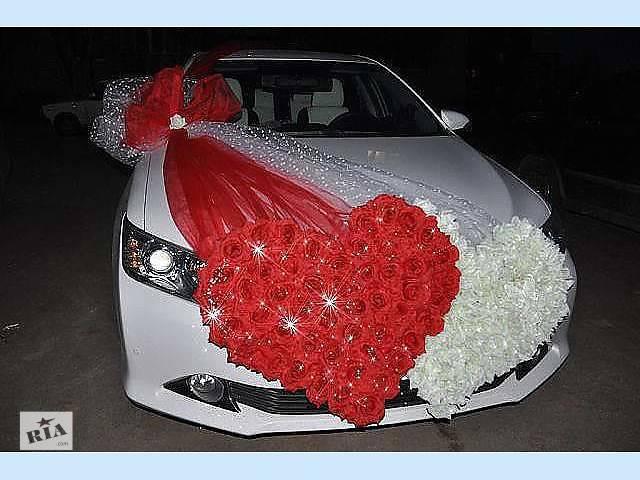 Украсим Ваше свадебное авто- объявление о продаже  в Олешках (Херсонской обл.) (Цюрупинск)