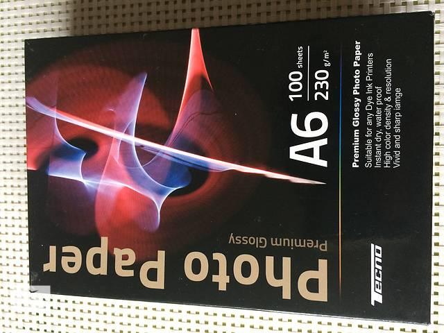 продам упаковку супер глянцевой (Премиум) фотобумаги Tecno А6 бу в Киеве