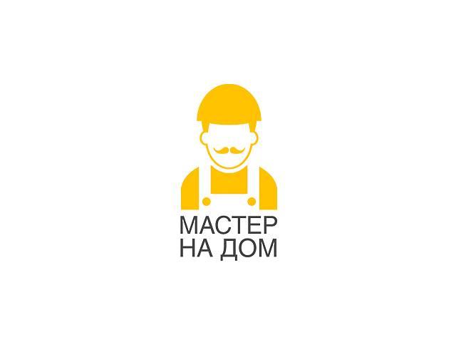 купить бу Услуги электрика, сантехника, сварщика (Брянка, Алчевск, Стаханов) в Луганской области