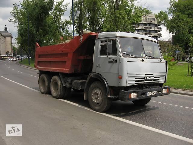 купить бу Услуги по вывозу строительного мусора в Киеве