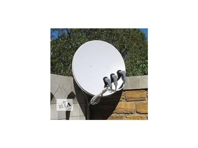 бу Установка спутникового телевидения в Днепропетровской области