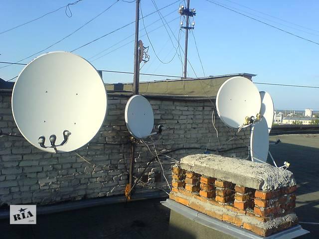 бу Установка спутникового ТВ в Винницкой области