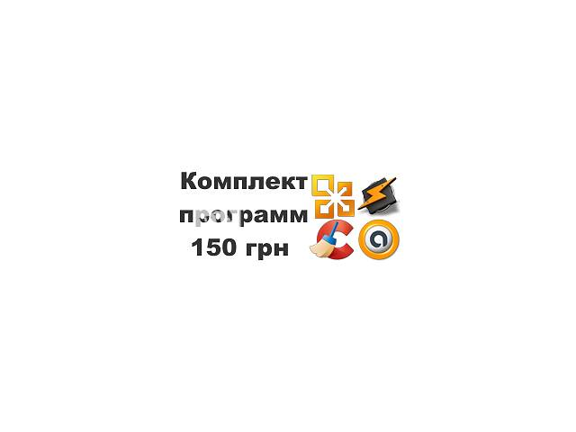 купить бу Установка и настройка программного обеспечения Донецк в Донецке