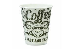 """Бумажный стаканчик для вендинга """"Morning Coffee"""", 175 мл"""