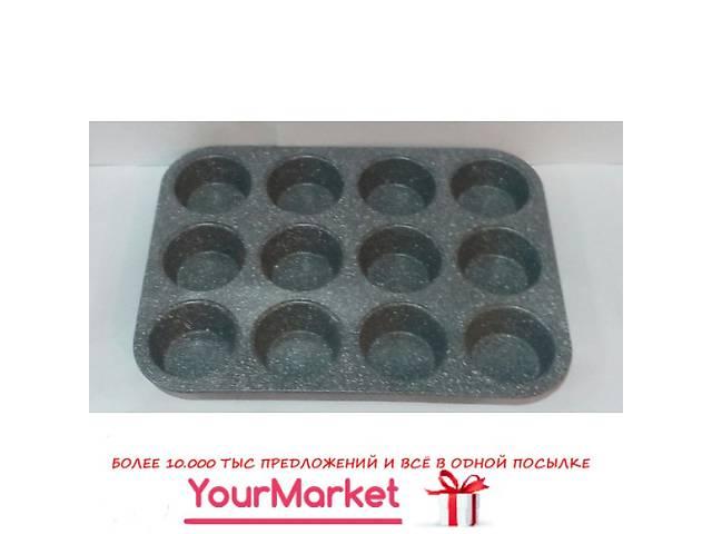 Форма для выпечки кексов Empire 12 яч. 35х27х3 см гранитное напыление 8153- объявление о продаже  в Чернигове