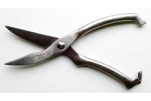Новые Ножницы кухонные BergHOFF