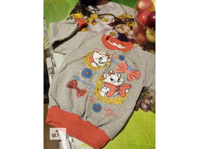 продам Утепленный джемпер для девочки на возраст 4-5 лет бу в Киеве