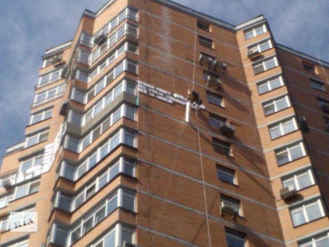 купить бу Утепление квартир в Киеве