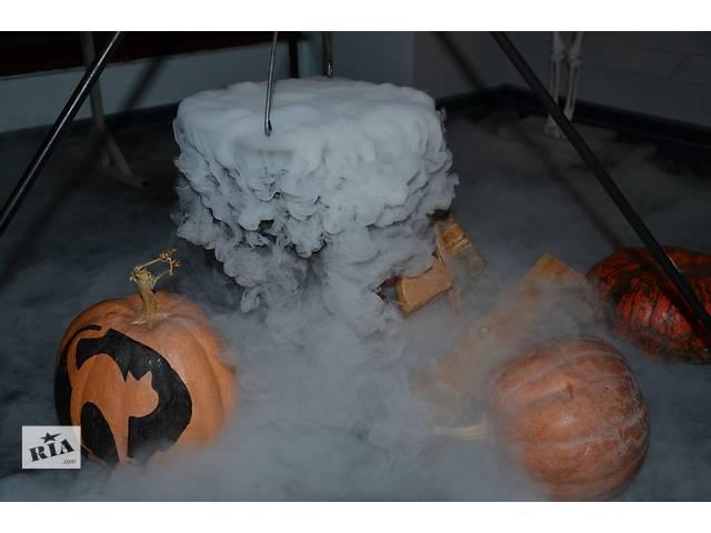Ужасно интересное химическое шоу на Хэллоуин- объявление о продаже  в Днепре (Днепропетровск)