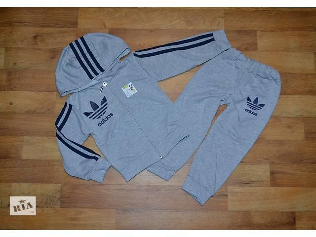 купить бу В наличии детские спортивные костюмы Adidas в Запорожье