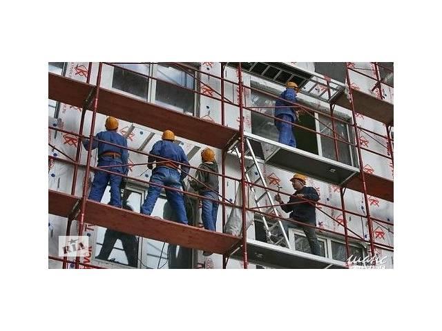 Чоловіки фасадщики на будівництво в Чехію- объявление о продаже   в Україні