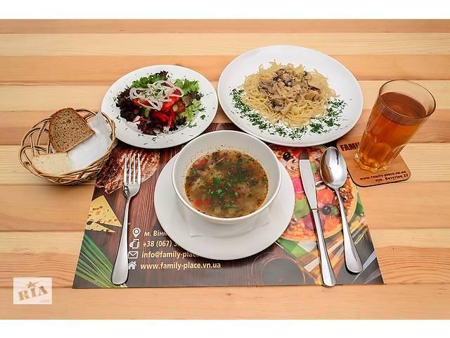 купить бу Кафе Сытна Хата приглашает на постоянную работу Повара-пекаря, в Киеве