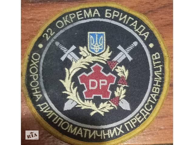 купить бу Национальная гвардия украины  в Украине