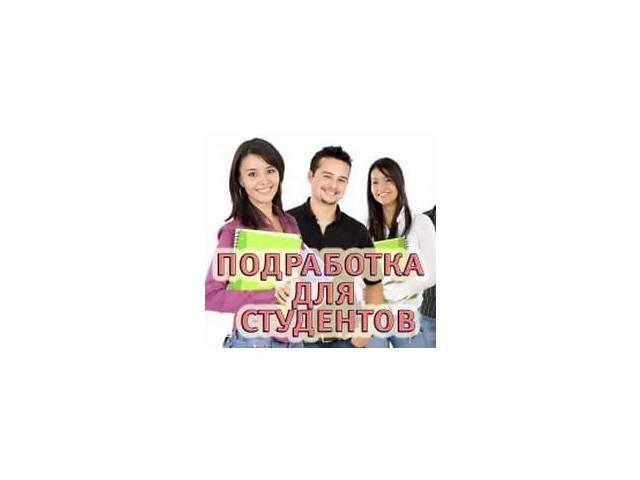 купить бу Оператор онлайн.  в Украине