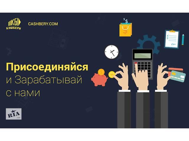 купить бу Проект с высокой доходностью  в Украине