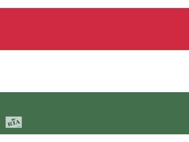 Работа строителем в Венгрии - легально и без посредников. Прямая вакансия от работодателя- объявление о продаже   в Украине