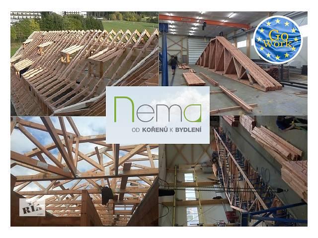 Разнорабочие в Чехии на фирме по обработке древесины. GoWork