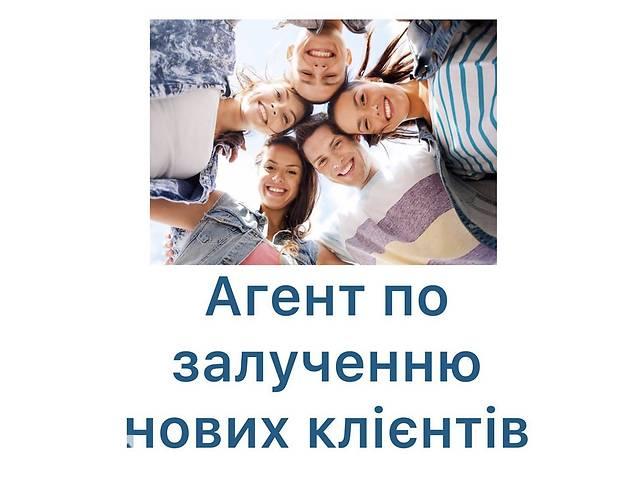 купить бу Робота на дому  в Украине
