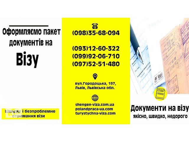 Робота в Польщі для сімейних пар
