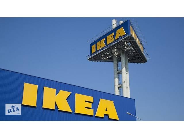 Сборщик мягкой мебели Икеа.Работа в Литве- объявление о продаже  в Киеве