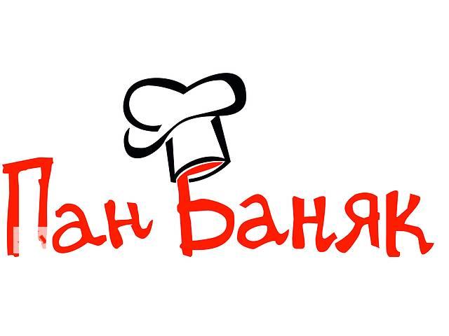 купить бу Сейчас «Пан Баняк» расширяет отдел продаж и нам в команду нужны активные, амбициозные . в Тернополі