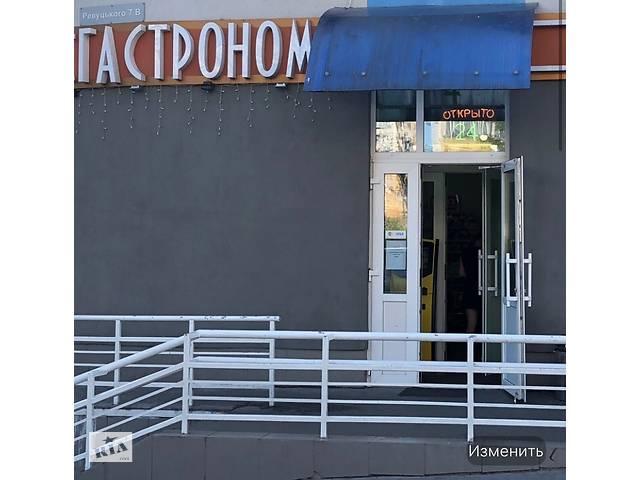 Требуется продавец в продуктовый магазин в Дарницком районе