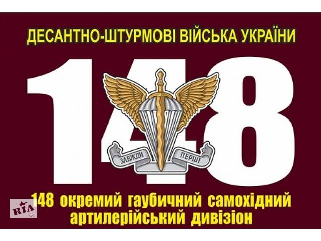 Військова служба за контрактом- объявление о продаже   в Украине