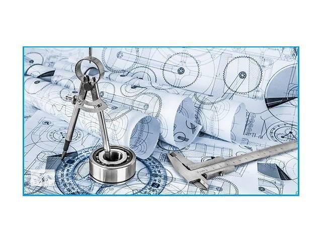 Инженер-конструктор в сфере машиностроения.- объявление о продаже  в Кременчуге