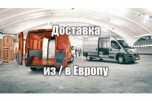 Вантажоперевезення Україна - Польща - Европа