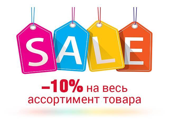 бу Ведущий магазин уходовой косметики   в Украине