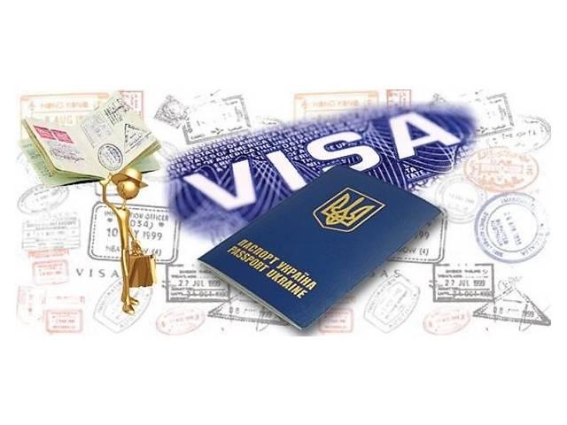"""Визовая поддержка """"VISA EXPER""""- объявление о продаже   в Украине"""
