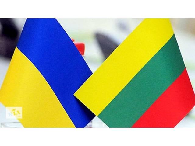продам Візи в Литву з Гарантією! бу в Тернополе