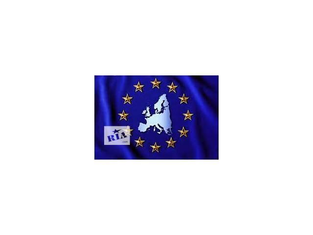 Визы в Европу и США- объявление о продаже   в Украине