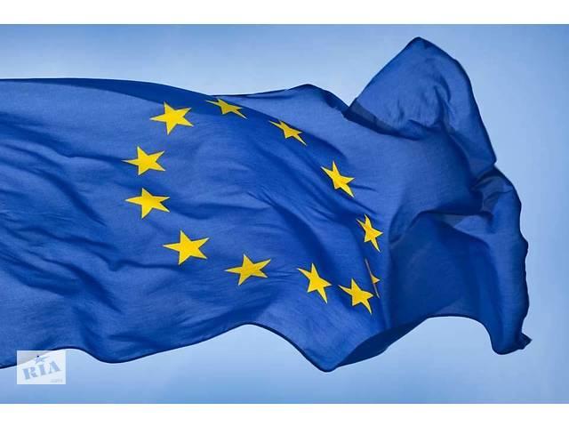 ВНЖ (вид на жительство) Евросоюза.- объявление о продаже  в Киеве