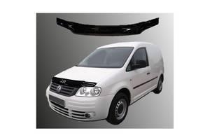 Дефлекторы капота Volkswagen Caddy