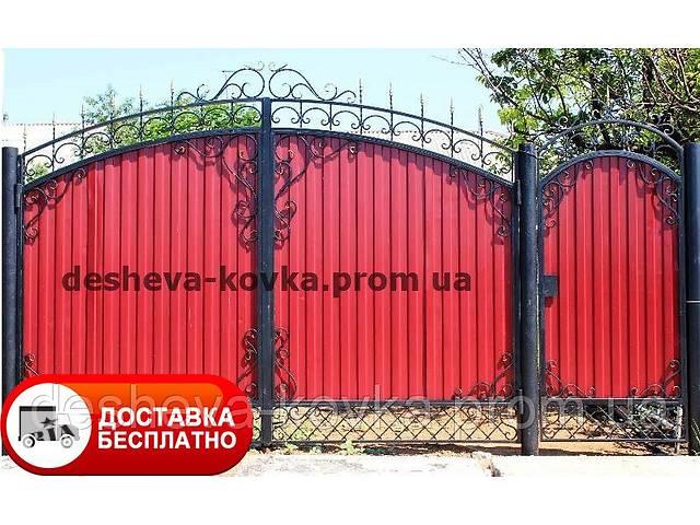 бу Ворота с встроенной калиткой из профнастилом, код:А-0164  в Украине