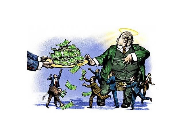 продам Возврат депозитов бу в Киеве