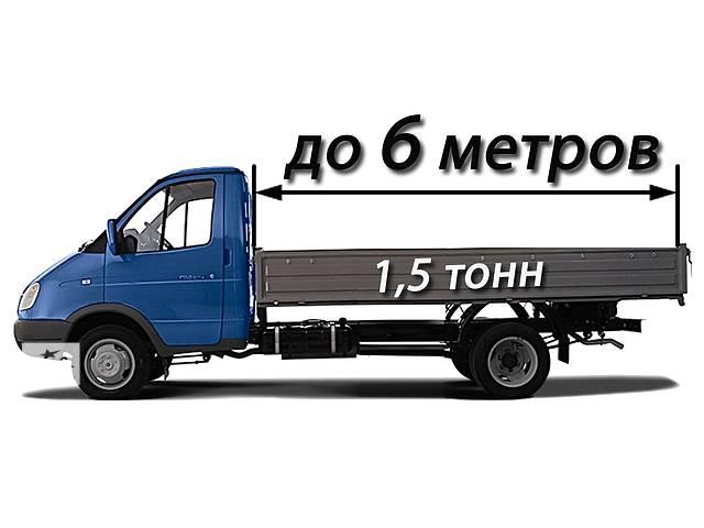 Все что влезет- объявление о продаже  в Харькове
