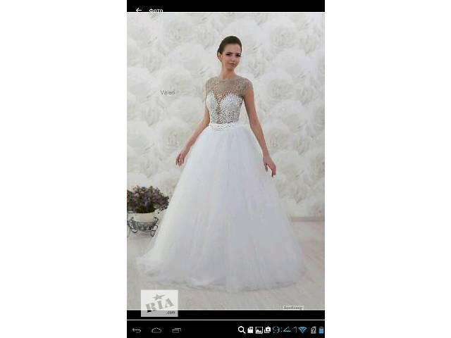бу Все для невесты в Киеве