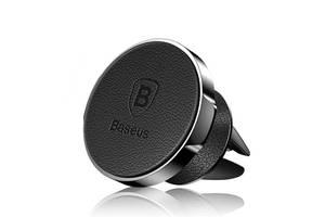 Автотримач Baseus Small Ears Magnetic Bracket Black