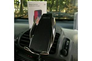 Автомобильный держатель с беспроводной зарядкой Cosmo PLUS S5.Не муляж