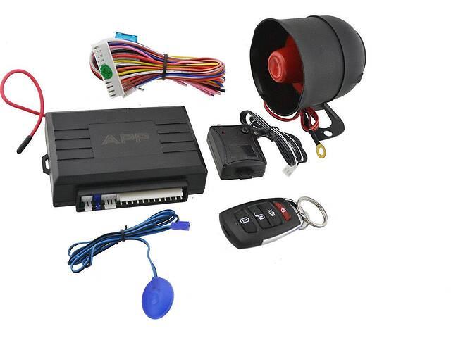 купить бу Автосигнализация Kronos Car Alarm 2 WAYKD 3000 APP5544 с сиреной (gr_010278) в Киеве