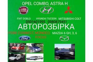 Б/у генератор/щетки для Ford Transit Connect 2002-2012