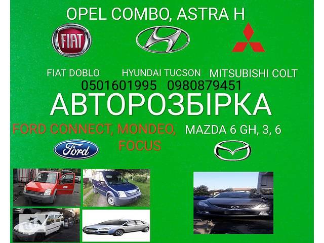 купить бу Б/у генератор/щетки для Ford Transit Connect 2002-2012 в Івано-Франківську