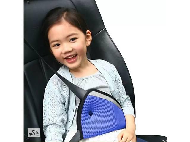 продам Трикутний адаптер на ремінь для дитини. Фіксатор заміняє автокрісло бу в Стрые