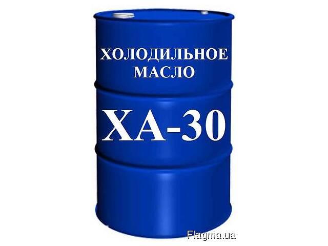 бу ХА30, КС19 масло компрессорное в Харькове