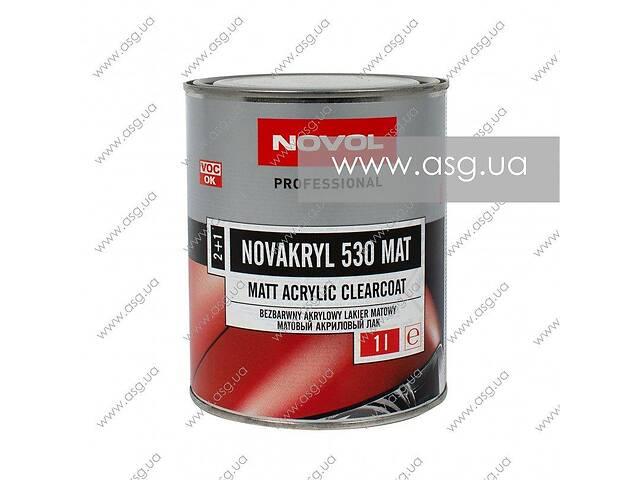 Лак акриловый Novol NOVAKRYL 530 Матовый, 1л- объявление о продаже  в Черкассах