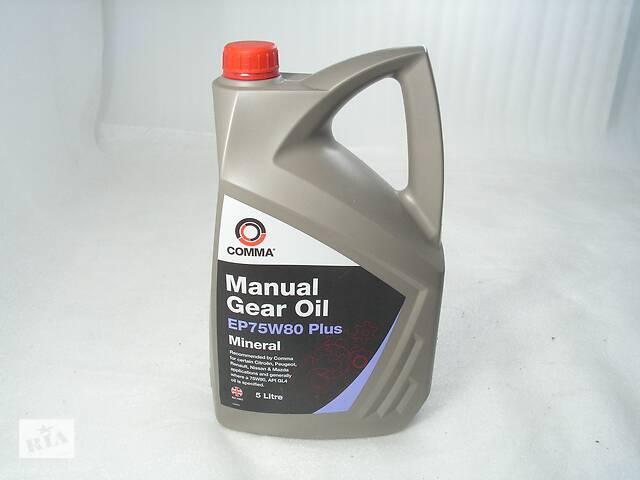 Масло трансмиссионное API GL-4 75W-80 Comma Manual Gear Oil 5л- объявление о продаже  в Ровно