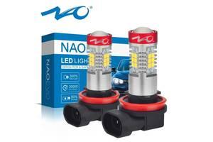 NAO N21 противотуманные светодиодные лампы на лед чипах SAMSUNG.Н8 Н11 НВ4 НВ3